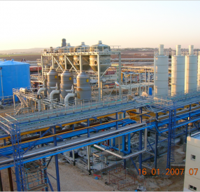 Water treatment in power stations
